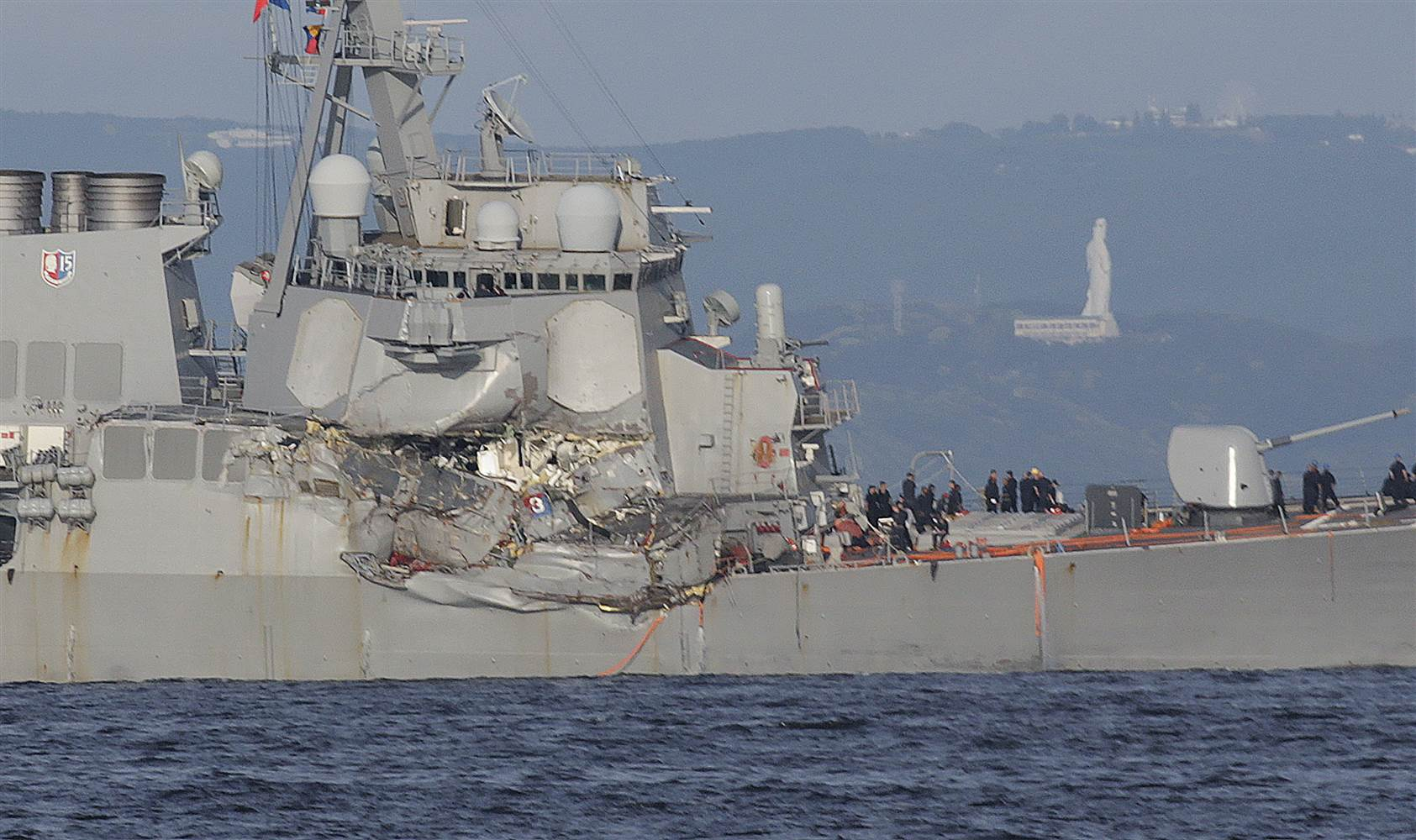 UNDERSTANDING US NAVY DISCIPLINE IN THE USS FITZGERALD & USS MCCAIN CASES:  Alex Hollings