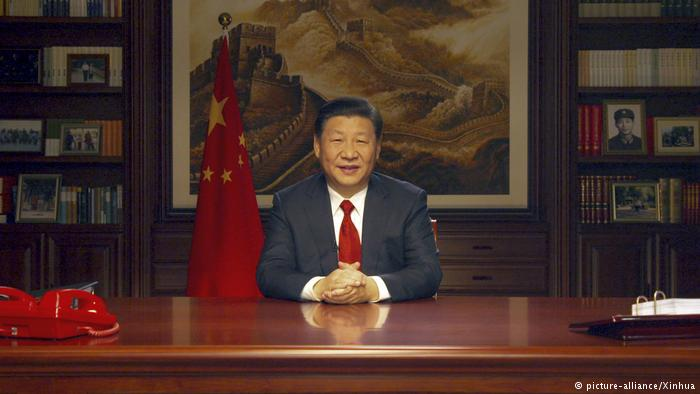 """Xi Jinping and the """"Chinese Dream"""""""