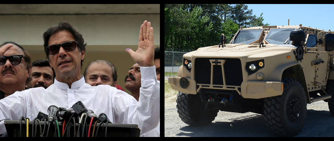 NEWS & COMMENTARY:  a new leader for Pakistan (will anything change?) & scavenging from HMMWVs for the JLTV (hmmwv's replacement)