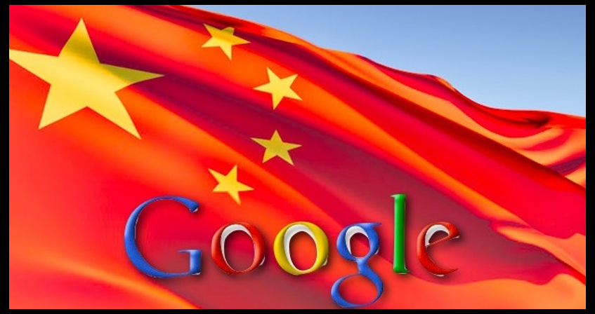 NEWS & COMMENTARY:  Google employees push back on developing for China — bravo for them!